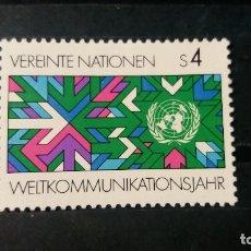 Sellos: SELLO NUEVO NACIONES UNIDAS.OFICINA VIENA. AÑO DE TELECOMUNICACIONES. 28 ENERO 1983. YVERT 29.. Lote 195064300