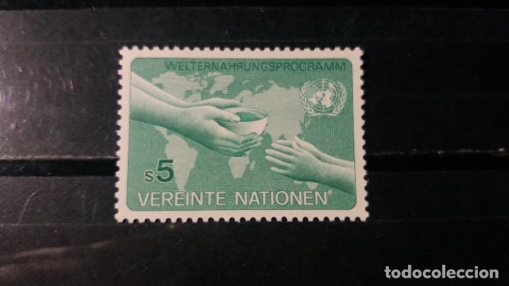 SELLO NUEVO NACIONES UNIDAS.OFICINA VIENA. PROGRAMA MUNDIAL ALIMENTOS. 22 ABRIL 1983. YVERT 32. (Sellos - Extranjero - Europa - Otros paises)