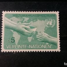 Sellos: SELLO NUEVO NACIONES UNIDAS.OFICINA VIENA. PROGRAMA MUNDIAL ALIMENTOS. 22 ABRIL 1983. YVERT 32.. Lote 195065031
