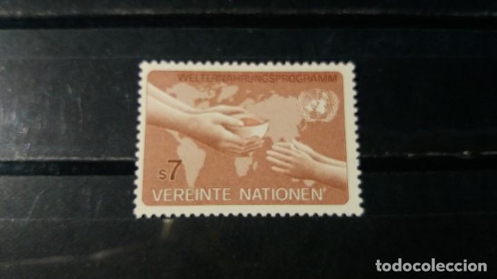 SELLO NUEVO NACIONES UNIDAS.OFICINA VIENA. PROGRAMA MUNDIAL ALIMENTOS. 22 ABRIL 1983. YVERT 33. (Sellos - Extranjero - Europa - Otros paises)