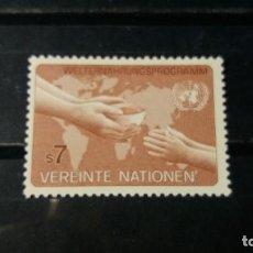 Sellos: SELLO NUEVO NACIONES UNIDAS.OFICINA VIENA. PROGRAMA MUNDIAL ALIMENTOS. 22 ABRIL 1983. YVERT 33.. Lote 195065130