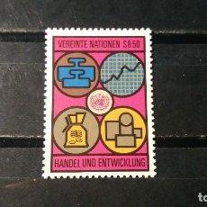 Sellos: SELLO NUEVO NACIONES UNIDAS.OFICINA VIENA. COMERCIO Y DESARROLO. 6 JUNIO 1983. YVERT 35.. Lote 195065378