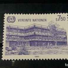 Sellos: SELLO NUEVO NACIONES UNIDAS.OFICINA VIENA. SEDE DE LA OIT. 1 FEBRERO 1985. YVERT 47.. Lote 195119195