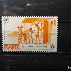Sellos: SELLO NUEVO NACIONES UNIDAS.OFICINA VIENA. AÑO DE LOS SIN TECHO. 13 MARZO 1987. YVERT 70.. Lote 195133736