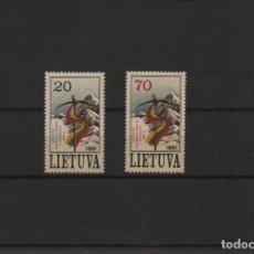 Sellos: SERIE COMPLETA NUEVA SIN CHARNELA DE LITUANIA 1991.. Lote 195455041