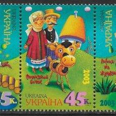Timbres: UCRANIA 2003 MNH. CUENTOS DEL FOLKLORE UCRANIANO. Lote 197364235