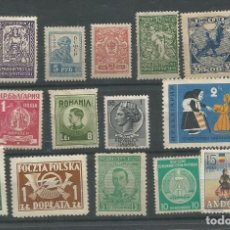 Selos: 17 SELLOS SIN MATASELLAR DE EUROPA VARIOS PAISES. Lote 197404897