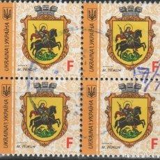 Sellos: LOTE C2 -SELLOS UKRANIA. Lote 206985082