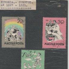 Sellos: LOTE B-SELLOS TEMA CUENTOS. Lote 198613610