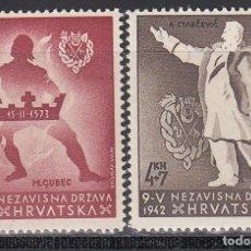 Timbres: CROACIA, 1942 YVERT Nº 62 / 63 /**/, VÍCTIMAS DE SENJ. Lote 198660987