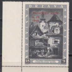 Timbres: CROACIA, 1943 YVERT Nº 104 A /**/, EXPOSICIÓN FILATÉLICA EN ZAGREB. Lote 198662822