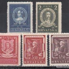 Timbres: CROACIA, 1943 YVERT Nº 95 / 99 /**/, CROATAS FAMOSOS (CONSPIRACIÓN ZRINSKI-FRANKOPAN). Lote 198723573
