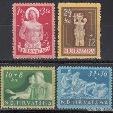 Timbres: CROACIA, 1944 YVERT Nº 119 / 122 /**/ FUNDACIÓN INVÁLIDOS DE GUERRA. Lote 198725766