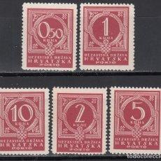 Timbres: CROACIA, TASAS 1941 YVERT Nº 6 / 10 /**/ SIN FIJASELLOS . Lote 198751920