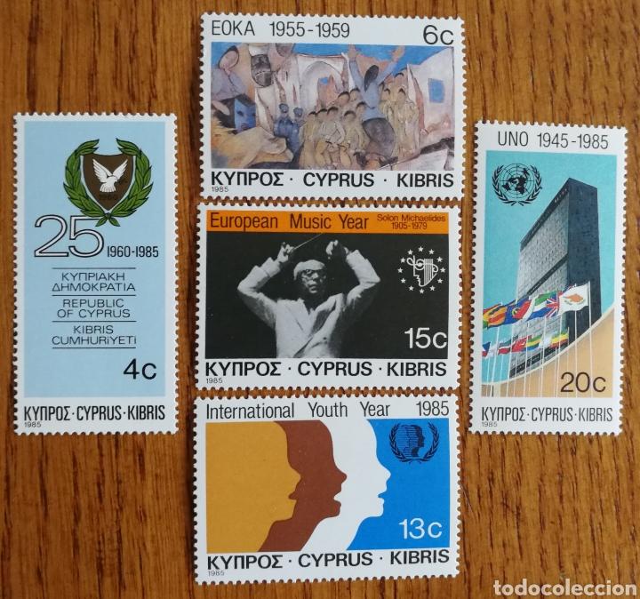 CHIPRE, ANIVERSARIOS Y EVENTOS, MNH 1985 (FOTOGRAFÍA REAL) (Sellos - Extranjero - Europa - Otros paises)