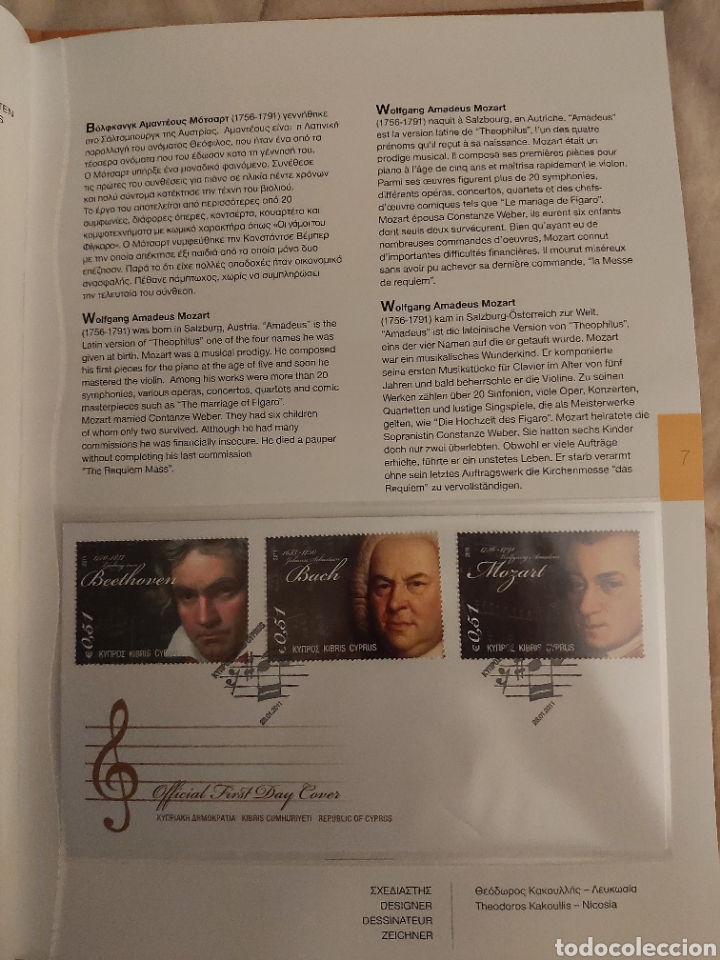 Sellos: Servicio Postal de Chipre 2011: Sellos y Sobres / Dos libros, 35 paginas cada libro. - Foto 6 - 201811405