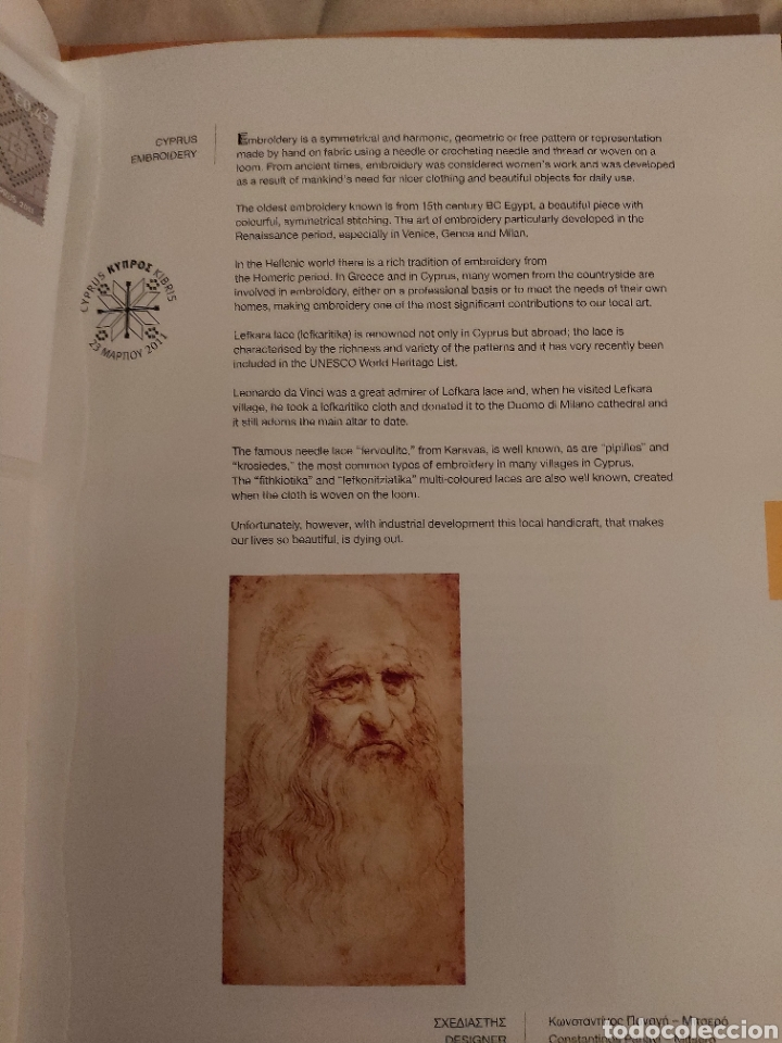 Sellos: Servicio Postal de Chipre 2011: Sellos y Sobres / Dos libros, 35 paginas cada libro. - Foto 8 - 201811405