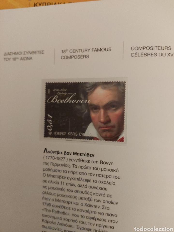 Sellos: Servicio Postal de Chipre 2011: Sellos y Sobres / Dos libros, 35 paginas cada libro. - Foto 23 - 201811405