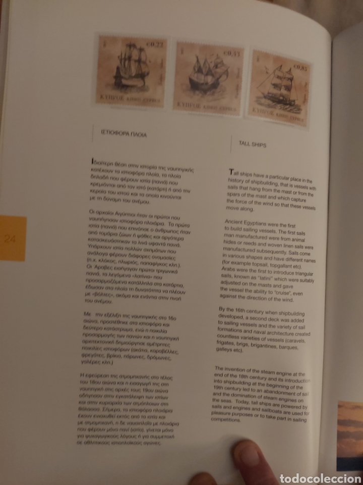 Sellos: Servicio Postal de Chipre 2011: Sellos y Sobres / Dos libros, 35 paginas cada libro. - Foto 31 - 201811405