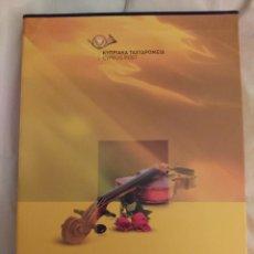 Sellos: SERVICIO POSTAL DE CHIPRE 2011: SELLOS Y SOBRES / DOS LIBROS, 35 PAGINAS CADA LIBRO.. Lote 201811405