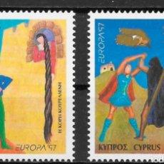 Sellos: CHIPRE, MNH, CUENTOS Y LEYENDAS, EUROPA CEPT 1997 (FOTOGRAFÍA REAL). Lote 202620832