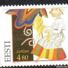 Sellos: ESTONIA, MNG, CUENTOS Y LEYENDAS, EUROPA CEPT 1997 (FOTOGRAFÍA REAL). Lote 202621941