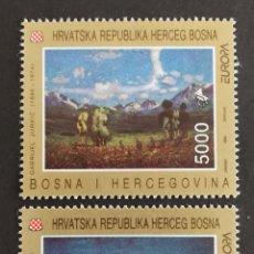Sellos: BOSNIA HARCEGOBINA, EUROPA 1993,ARTE CONTEMPORÁNEO, SIN GOMA (FOTOGRAFÍA REAL). Lote 203266696