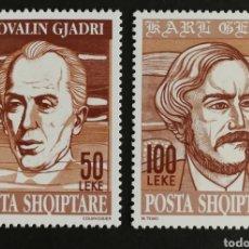 Sellos: ALBANIA, EUROPA Y LOS DESCUBRIMIENTOS 1994, MNH (FOTOGRAFÍA REAL). Lote 203328432