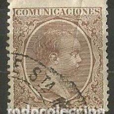 Sellos: ESPAÑA - SELLOS COMUNICACIONES - 15 CENTIMOS - ALFONSO XIII - MIRA LA CORTA ABAJO - 02. Lote 204451593