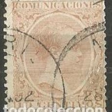 Sellos: ESPAÑA - SELLOS COMUNICACIONES - 10 CENTIMOS - ALFONSO XIII - MIRA LA CORTA ARRIBA - 03. Lote 204451795