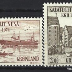 Selos: GROENLANDIA 1974 - 200º ANIVERSARIO DE LA ROYAL GREENLAND TRADE C., S.COMPLETA - SELLOS NUEVOS **. Lote 204665662