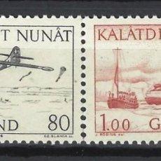 Selos: GROENLANDIA 1976 - TRANSPORTE DEL CORREO EN GROENLANDIA, S.COMPLETA - SELLOS NUEVOS **. Lote 204665933