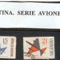 Sellos: LOTE DE SELLOS DE ARGENTINA. SERIE AVIONES. Lote 204757787