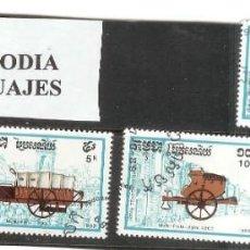 Sellos: LOTE DE SELLOS DE CAMBODIA SERIE CARRUAJES. Lote 204758138