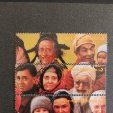 Sellos: NACIONES UNIDAS, 50°ANIVERSARIO MNH (FOTOGRAFÍA REAL). Lote 221441176