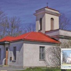 Sellos: ESTONIA 2020 - ST. NICHOLAS CHURCH IN PALDISKI MAXIMUM CARD. Lote 205334857