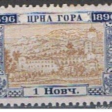Sellos: MONTENEGRO // YVERT 30 // 1896 ... NUEVO CON CHARNELA. Lote 205561535