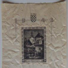 Sellos: CROACIA 1943 / HB EXPOSICIÓN DE LA SOCIEDAD FILATÉLICA NACIONAL ZAGREB - NEZAVISNA DRZAVA HRVATSKA. Lote 205585298