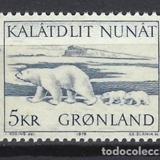 Sellos: GROENLANDIA 1976 - OSO POLAR - SELLO NUEVO **. Lote 205613430