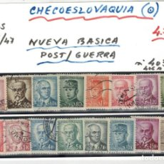 Sellos: SERIE COMPLETA BASICA DE CHECOESLOVAQUIA AÑOS 1945/47. Lote 205667218