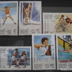 Timbres: POSTES LAO LAOS 913/8 YVERT ** UNHINGED CICLISMO CYCLING BOXEO BOX TIRO ARCO NAT. Lote 205949757