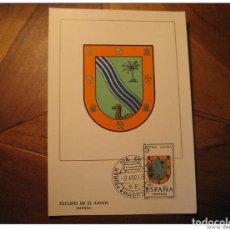 Timbres: MADRID 1965 ESCUDO EL AAIUN COAT OF ARMS ARM MAXI MAXIMUM CARD SAHARA SPAIN COLO. Lote 206001776