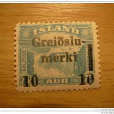 Francobolli: GREIOSLUMERKI 10 CIU MERKI LOCAL STAMP ISLAND CASCADA CHUTTE FALLS FALL. Lote 206037085