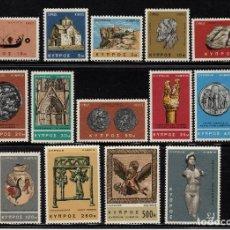 Sellos: CHIPRE 265/78** - AÑO 1966 - ARQUEOLOGÍA DE CHIPRE. Lote 206144997