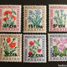 Sellos: FRANCIA, TASA SOBRECARGADOS, MNH, FLORALES 1964(FOTOGRAFÍA REAL). Lote 206307715