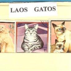Sellos: LOTE DE SELLOS DE LAOS. SERIE GATOS. Lote 206495803