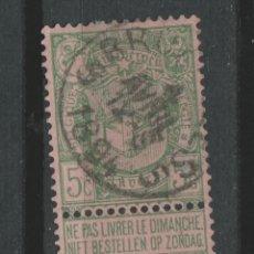 Timbres: LOTE (13) SELLO BELGICA 1894. Lote 206757752