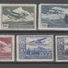 Timbres: CHECOSLOVAQUIA,1930.. Lote 207087257