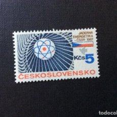 Sellos: CHECOSLOVAQUIA Nº YVERT 2718*** AÑO 1987. EXPLOTACION DE LA ENERGIA ATOMICA. Lote 207143482
