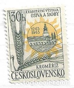 1963-CHECOSLOVAQUIA. EXPOSICIÓN NACIONAL DE AGRICULTURA Y 700 ANIIVERSARIO DE LA CIUDAD DE KROMERIZ (Sellos - Extranjero - Europa - Otros paises)